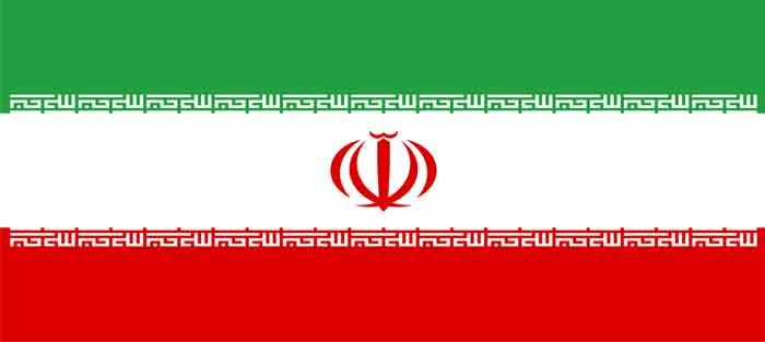 Iraans Elftal WK 2018 Iran Selectie Wedstrijden Spelers