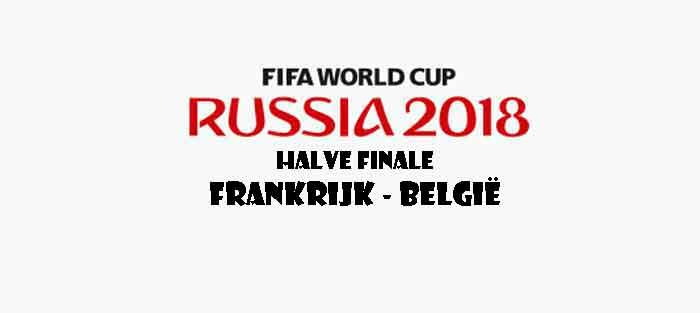 Frankrijk België Opstelling Prognose WK 2018 Halve Finale